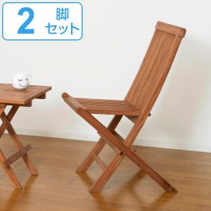 折りたたみチェア 2脚セット 天然木 チーク材 座面高46.5cm ( 完成品 折りたたみ 折り畳み コンパクト チェア チェアー 椅子 イス いす 折り畳みいす )|interior-palette