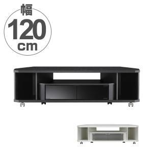テレビ台 ローボード キャスター付 ヌック1200 幅120cm ( テレビボード 収納 ブラック ホワイト 黒 白 )|interior-palette