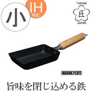 日本製の高品質鉄材を使用し、フライパンから手軽に鉄分が摂取できる玉子焼き用のフライパンです。ロールケ...