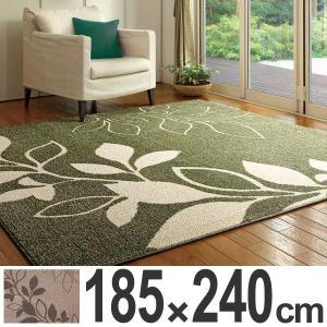 ラグ カーペット オールシーズン アルブル 185×240cm ( ラグマット 絨毯 じゅうたん ) interior-palette