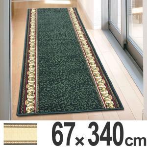 廊下 カーペット 廊下敷き アイラス 67×340cm ( 廊下用 ロングカーペット 廊下マット )|interior-palette