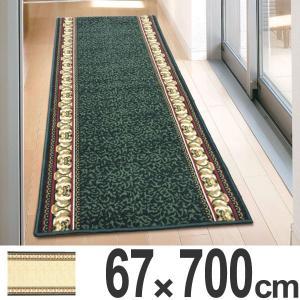 廊下 カーペット 廊下敷き アイラス 67×700cm ( 廊下用 ロングカーペット 廊下マット )|interior-palette