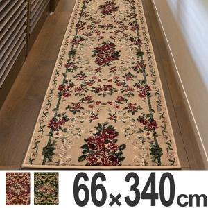 廊下 カーペット 廊下敷き ロゼ 66×340cm ( 廊下用 ロングカーペット 廊下マット )|interior-palette