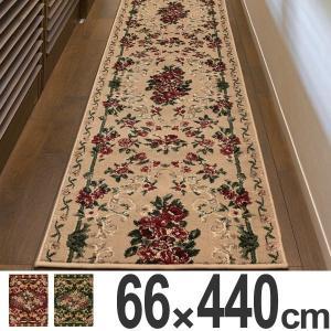廊下 カーペット 廊下敷き ロゼ 66×440cm ( 廊下用 ロングカーペット 廊下マット )|interior-palette