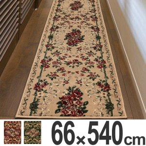 廊下 カーペット 廊下敷き ロゼ 66×540cm ( 廊下用 ロングカーペット 廊下マット )|interior-palette