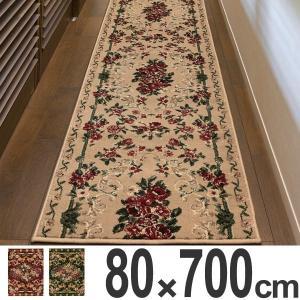 廊下 カーペット 廊下敷き ロゼ 80×700cm ( 廊下用 ロングカーペット 廊下マット )|interior-palette