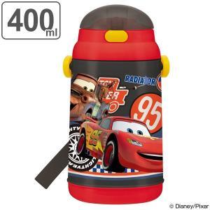 保冷タイプのストローボトルです。ワンタッチでストローが飛び出すストロー水筒です。やわらかいシリコン製...