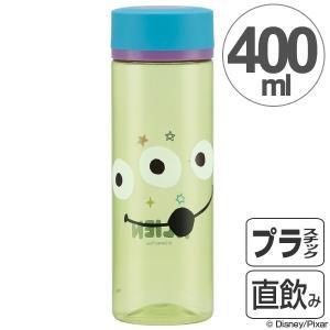 ちょっとしたお散歩などに、軽くて携帯に便利な水筒です。持ちやすく、フタを開けてすぐ飲める直飲みタイプ...