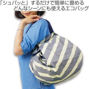 MARNA マーナ コンパクトバッグ shupatto シュパット M お買い物バッグ ( エコバッグ お買い物袋 買い物鞄 )|interior-palette|02