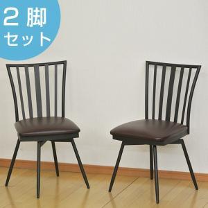 ダイニングチェア 回転式 2脚セット スチールフレーム ウィンザー調 座面高43cm ( チェア チェアー 椅子 いす イス 回転イス )|interior-palette
