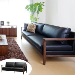 ソファ 3人掛け ウォールナットフレーム 本革 RAMA-LIVING 幅200cm ( 開梱設置 完成品 ソファー 3人 肘付き 天然木 )|interior-palette