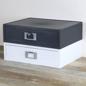 【週末限定クーポン】ライフモデュール ファイルケース A4 横 モノトーン ( 収納 ボックス 小物入れ レターケース )|interior-palette
