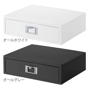 【週末限定クーポン】ライフモデュール ファイルケース A4 横 モノトーン ( 収納 ボックス 小物入れ レターケース )|interior-palette|03