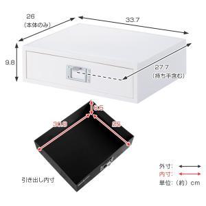 【週末限定クーポン】ライフモデュール ファイルケース A4 横 モノトーン ( 収納 ボックス 小物入れ レターケース )|interior-palette|04