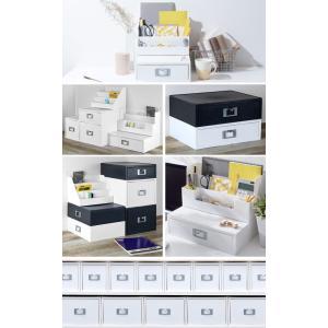 【週末限定クーポン】ライフモデュール ファイルケース A4 横 モノトーン ( 収納 ボックス 小物入れ レターケース )|interior-palette|09