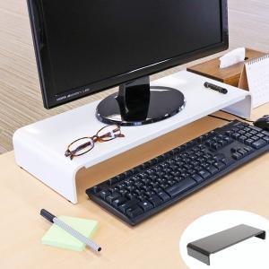 モニタースタンド パソコンラック 卓上 pc台 机上 スチール製 幅54cm ( モニター台 モニターラック パソコン )|interior-palette