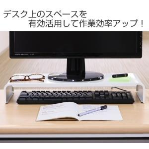 モニタースタンド パソコンラック 卓上 pc台 机上 スチール製 幅54cm ( モニター台 モニターラック パソコン )|interior-palette|02