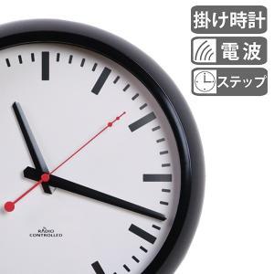 掛け時計 電波時計 モーメンタム ルッツ ( アナログ 電波 時計 壁掛け時計 インテリア 雑貨 ) interior-palette