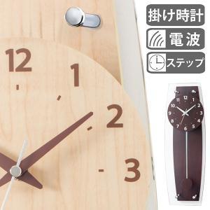 掛け時計 電波時計 ローレンシア ( アナログ 電波 時計 振り子時計 壁掛け時計 ) interior-palette