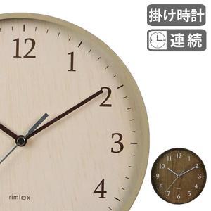 掛け時計 ウォールクロック フォレストランド ( アナログ 時計 壁掛け時計 インテリア 雑貨 ) interior-palette