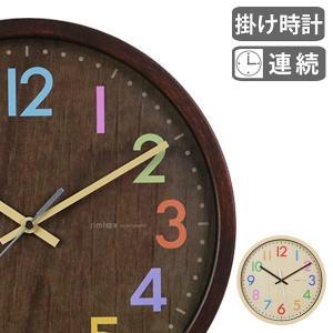 掛け時計 ウォールクロック フレデリカ ( アナログ 時計 壁掛け時計 インテリア 雑貨 )|interior-palette
