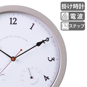 掛け時計 電波時計 コニフェール 温湿度計付き ( アナログ 電波 時計 壁掛け時計 インテリア 雑貨 ) interior-palette