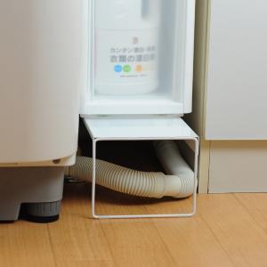 【週末限定クーポン】排水口カバー 洗濯機排水口カバー&ラック 幅15cm 隙間収納 日本製 ( ランドリー収納 目隠し 洗濯機横 )|interior-palette|08