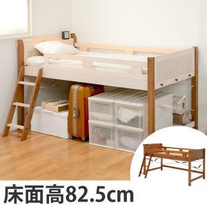 ロフトベッド 木製 コンセント付 高さ122cm ( ベット ベッド シングルベット シングル 子供用ベット )|interior-palette