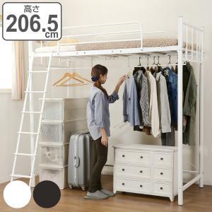 ロフトベッド アイアンフレーム コンセント付 高さ207cm ( ベット ベッド シングルベット シングル 子供用ベット )|interior-palette