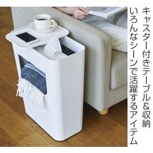 サイドテーブル 収納 サイドワゴン キャスター付 ENOTS 幅40cm ( テーブル 白 ホワイト 日本製 収納家具 )|interior-palette|02