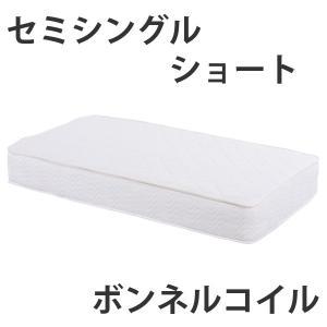 マットレス セミシングルショート ボンネルコイル ( マット ベッドマット シングル  )|interior-palette