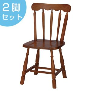 ダイニングチェア 2脚セット 天然木 ウィンザー調 ヘリオス 座面高44cm ( 椅子 イス いす チェア チェアー )|interior-palette