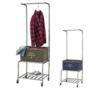 ハンガーワゴン バスケット付 ハンガーラック USメール 幅56.5cm ( 衣類収納 小物収納 収納 パイプハンガー )|interior-palette
