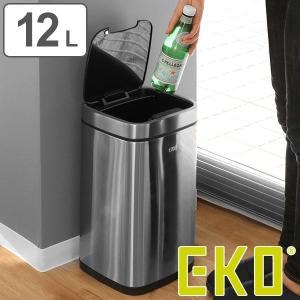 ゴミ箱 センサー EKO エコスマート センサービン 12L ( ごみ箱 自動開閉 ダストボックス ) interior-palette