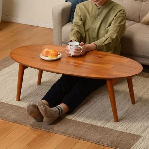 【週末限定クーポン】ローテーブル オーバル型 折れ脚テーブル アカシア 幅90cm  ( 完成品 天然木 センターテーブル ちゃぶ台 机 )|interior-palette