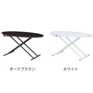 ■在庫限り・入荷なし■ リフティングテーブル オーバル型 高さ調節 幅95cm ( 机 テーブル ローテーブル センターテーブル ) interior-palette 02