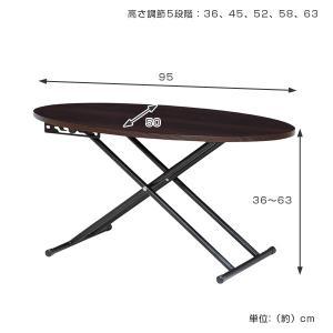 ■在庫限り・入荷なし■ リフティングテーブル オーバル型 高さ調節 幅95cm ( 机 テーブル ローテーブル センターテーブル ) interior-palette 05