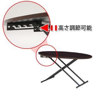 ■在庫限り・入荷なし■ リフティングテーブル オーバル型 高さ調節 幅95cm ( 机 テーブル ローテーブル センターテーブル ) interior-palette 06