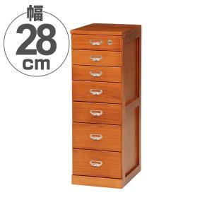 チェスト 7段 カギ付き 多段チェスト 桐製 幅28cm ( 完成品 書類収納 レターケース 木製 桐 )|interior-palette