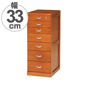 チェスト 7段 カギ付き 多段チェスト 桐製 幅33cm ( 完成品 書類収納 レターケース 木製 桐 )|interior-palette