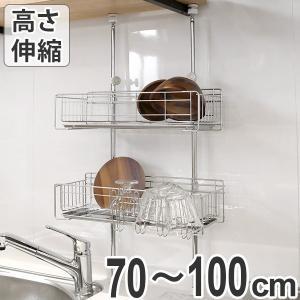水切りラック つっぱり水切りラック 2段 ステンレス製 ( 水切りカゴ 水切りかご 水切りバスケット )|interior-palette
