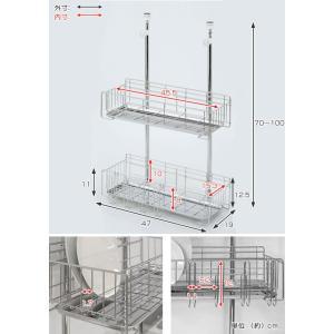 水切りラック つっぱり水切りラック 2段 ステンレス製 ( 水切りカゴ 水切りかご 水切りバスケット )|interior-palette|03