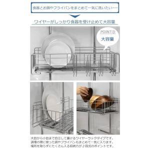 水切りラック つっぱり水切りラック 2段 ステンレス製 ( 水切りカゴ 水切りかご 水切りバスケット )|interior-palette|06
