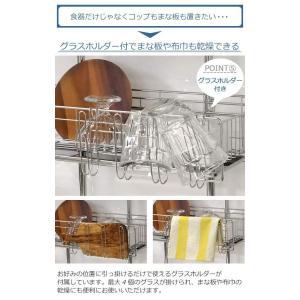 水切りラック つっぱり水切りラック 2段 ステンレス製 ( 水切りカゴ 水切りかご 水切りバスケット )|interior-palette|08