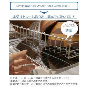 水切りラック つっぱり水切りラック 2段 ステンレス製 ( 水切りカゴ 水切りかご 水切りバスケット )|interior-palette|09