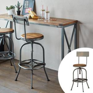 【週末限定クーポン】ハイチェア 椅子 ミッドセンチュリー リベルタ 座面高65~79cm ( ハイチェアー イス いす チェア チェアー バーチェア )|interior-palette