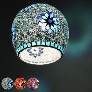 照明 ペンダントライト モザイク ペンダントランプ ミフリマ ( ライト 天井照明 吊り下げ照明 インテリアライト )|interior-palette