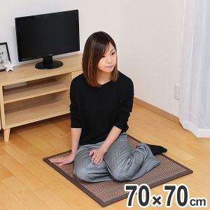 置き畳 ユニット畳 い草製 ふんわり与那国 約70×70cm ブラウン ( ラグ い草 フロア畳 ) interior-palette