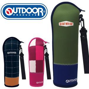 オシャレなデザインのボトルケースです。ウェットスーツにも使われる分厚いゴム素材で、保温保冷はもちろん...