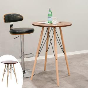 カウンターテーブル 丸テーブル 木目調 ミッドセンチュリー KNOX ( 完成品 ハイテーブル テーブル バーテーブル 机 )|interior-palette